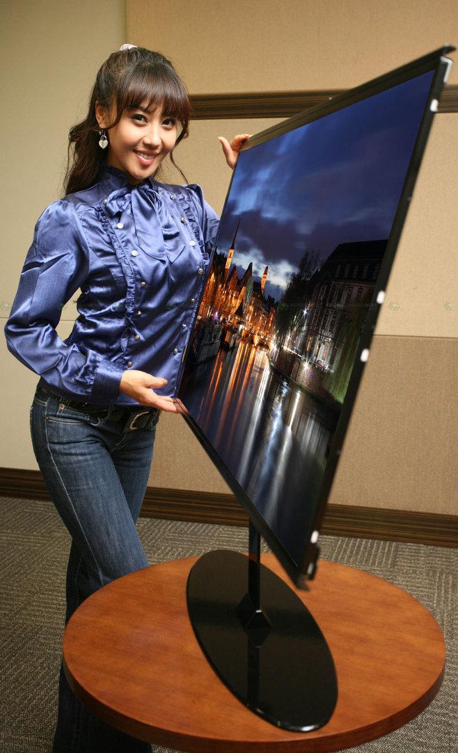 "Samsung 10mm dicker 40"" HD-TV-LCD"