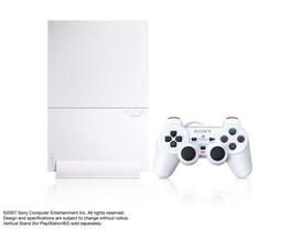 überarbeitete PlayStation 2