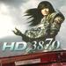 ATi Radeon HD 3870 im Kurztest: Bewährungsprobe der 3000er-Serie