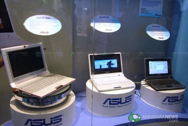 Modellvarianten des Eee PC