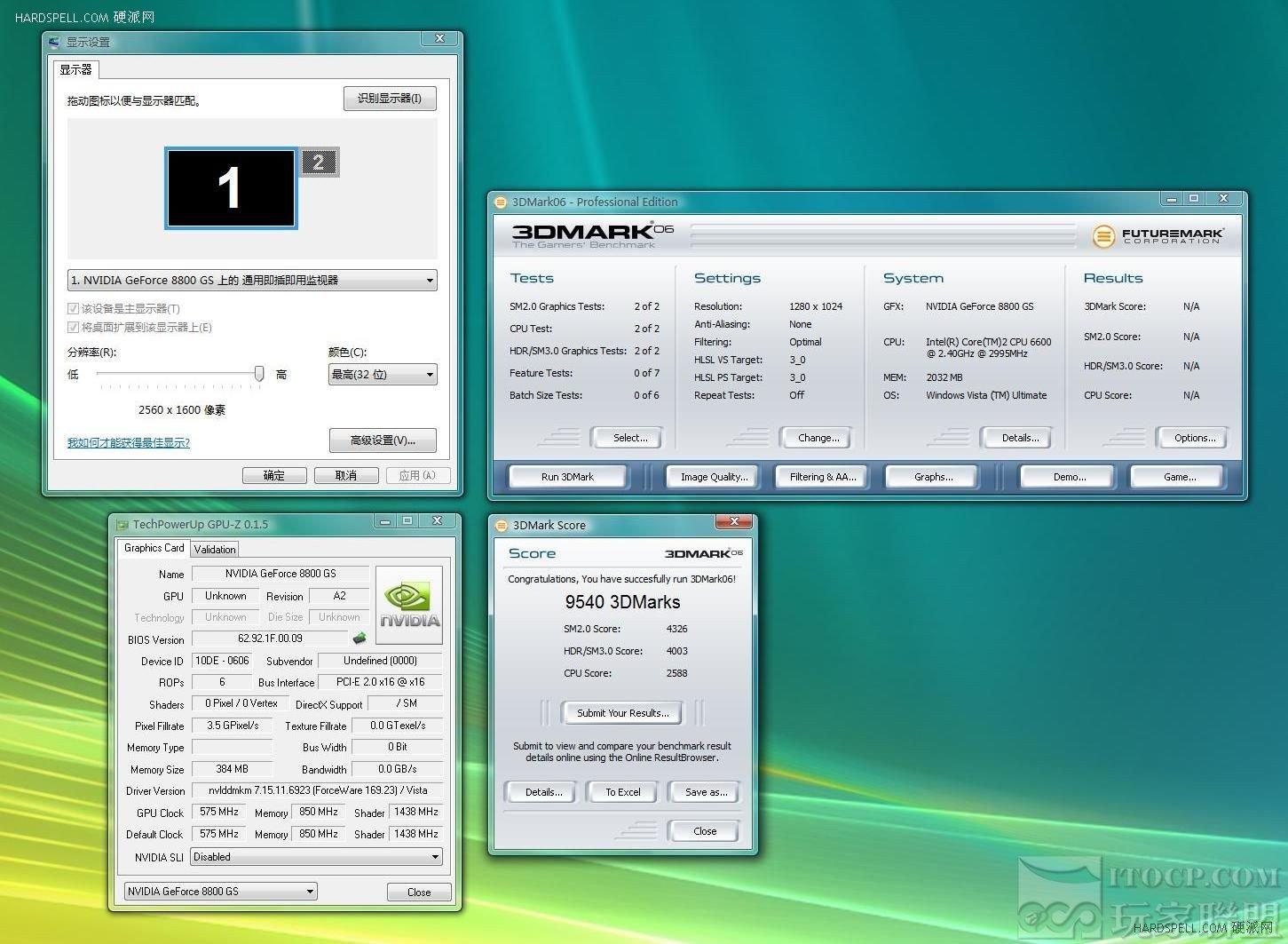 GeForce 8800 GS – 3DMark06