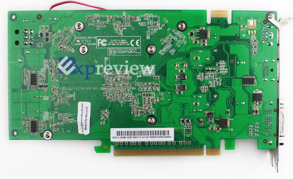 Yeston (Palit) GeForce 8800 GS (384 MB)