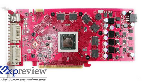 Yeston (Palit) GeForce 8800 GS (768 MB)