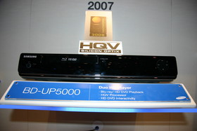 Samsung BD-UP5000