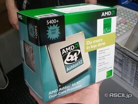 Neue Athlon 64 X2