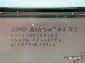 Neuer Athlon 64 X2