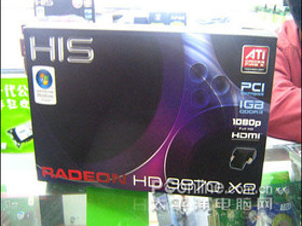 HIS Radeon HD 3870 X2