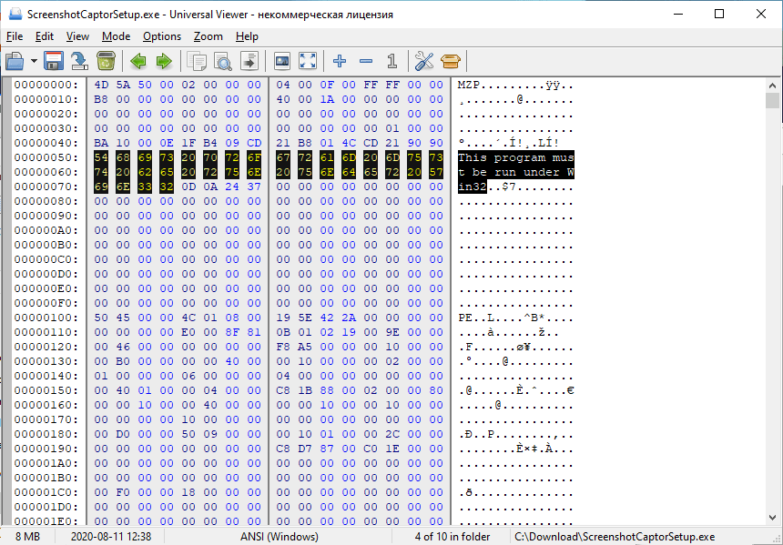 Universal Viewer – Binary file in Hex view mode