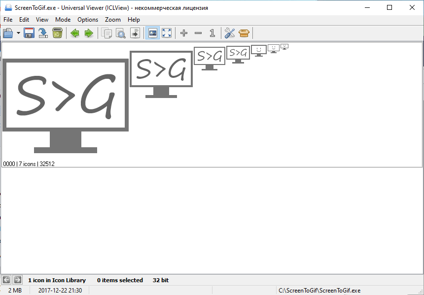 Universal Viewer – Plugin ICLView shows icons in .exe
