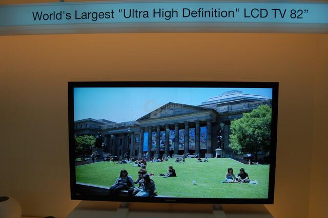 UHD LCD-TV von Samsung
