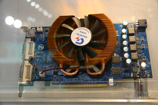 Gigabyte GeForce 8800 GT