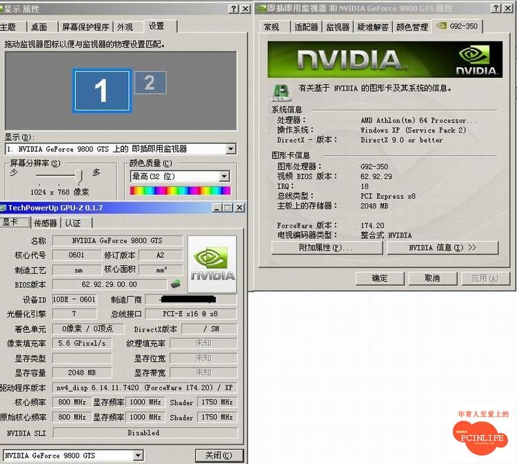 GeForce 9800 GTS mit 2.048 MB Speicher