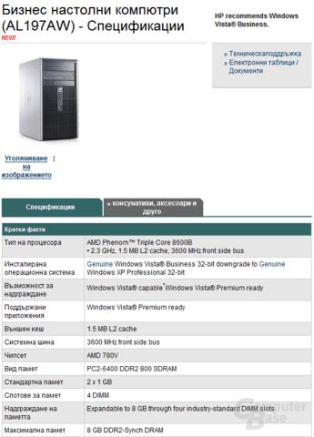 HP-System mit AMD Phenom 8600B