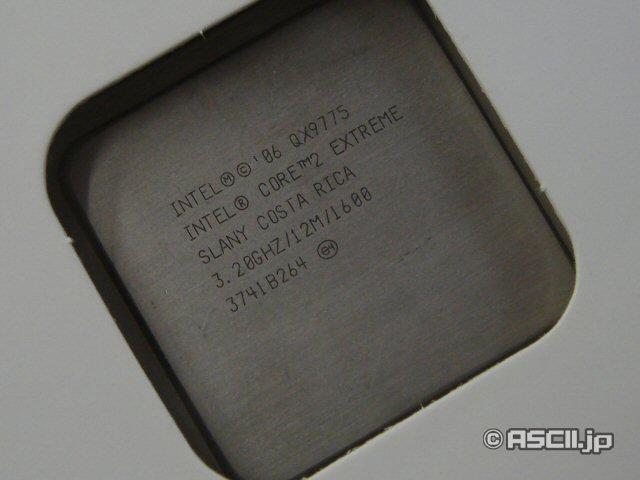 Intel Core 2 Extreme QX9775 im Handel