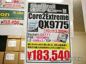 Preis des Intel Core 2 Extreme QX9775