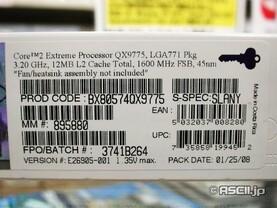 Details zum Intel Core 2 Extreme QX9775