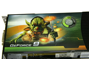 POV GeForce 9800 GX2 Sticker