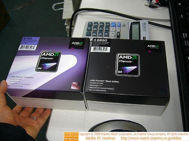 AMD Phenom X4 9750 und 9850 Black Edition