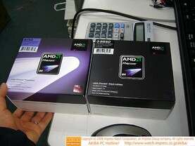 AMD Phenom X4 9750 und 9850 Black Edition