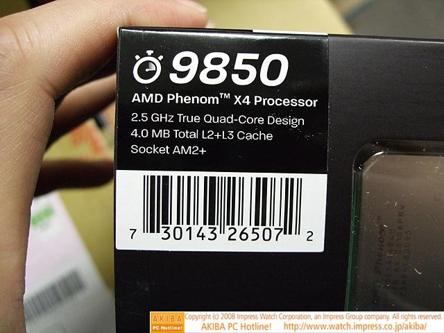 AMD Phenom 9850 Black Edition