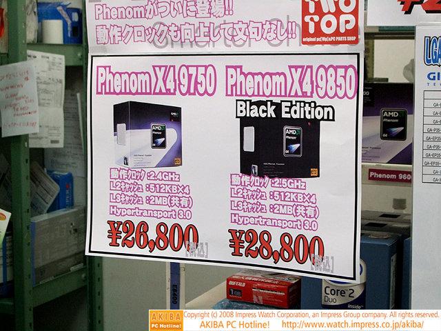 Preise der neuen in Yen
