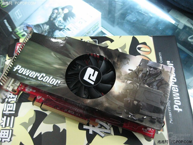 PowerColor Radeon HD 3690