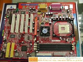 Erste Boards mit Intel i845D