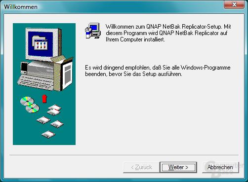QNAP TS-409 Pro – NetBak Replicator