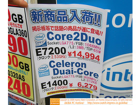 Preis des Intel Core 2 Duo E7200