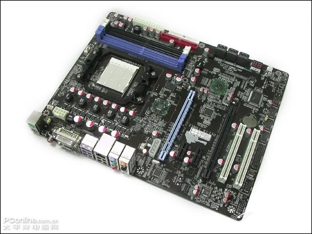 AMD 790 GX