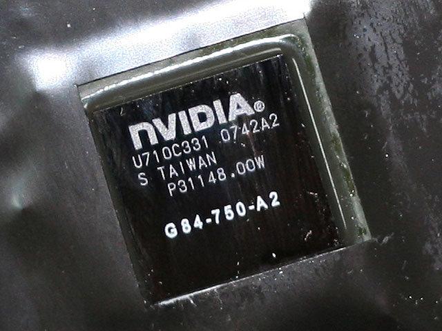 GeForce 8700M GT