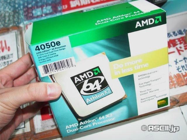 Athlon 4050e – verpackt noch im alten Design