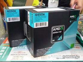 AMD Athlon X2