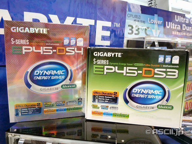 Gigabyte P45-Mainboards