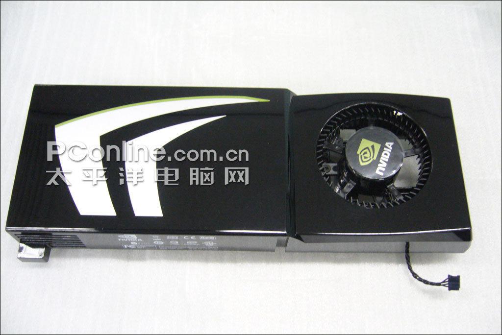 Kühler der Nvidia GeForce GTX 280
