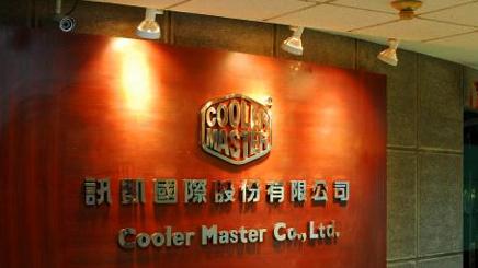 Aus erster Hand: Neue Netzteile von Cooler Master