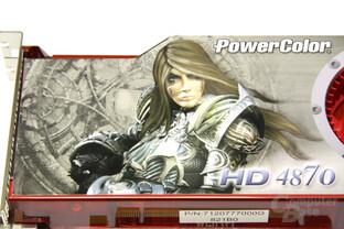 PowerColor Radeon HD 4870 Aufkleber