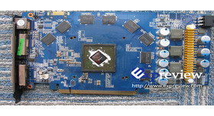Galaxy GeForce 9600 GT mit 55-nm-GPU