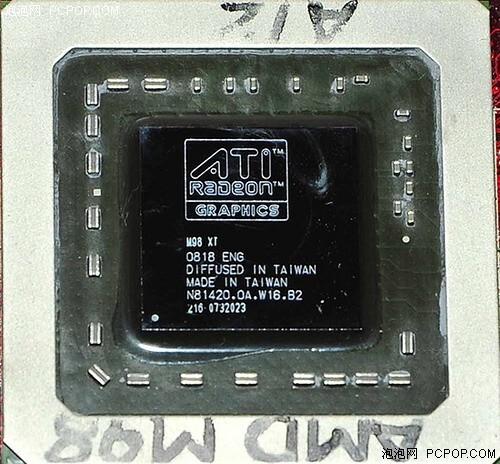 M98 XT