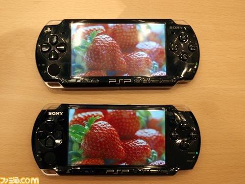 Display der PSP-2000 (oben) und der neuen PSP-3000 (unten)   Quelle: Famitsu.com