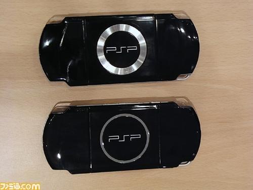 PSP-2000 (oben) und die neue PSP-3000 (unten)   Quelle: Famitsu.com