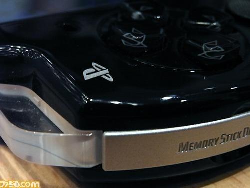PSP-2000   Quelle: Famitsu.com