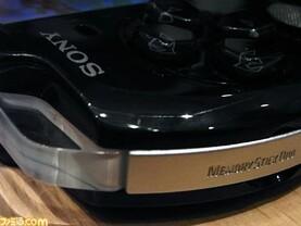 PSP-3000 | Quelle: Famitsu.com