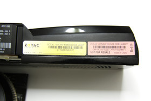 GeForce GTX 260² Aufkleber