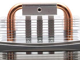 Pillar-System soll Wärmetransport vom Kühlerboden unterstützen