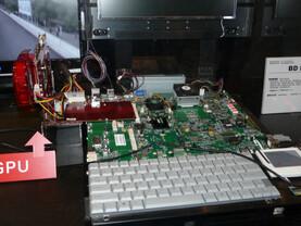 ATi Mobility Radeon HD 4000 im MXM-Modul