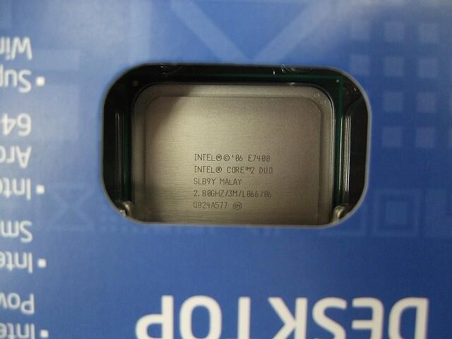 Core 2 Duo E7400 im asiatischen Handel