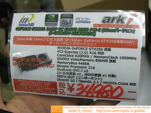 GeForce GTX 260 in 55 nm