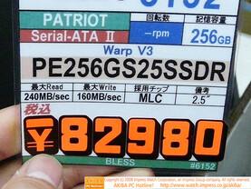 SSD von Patriot