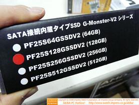 SSD von PhotoFast
